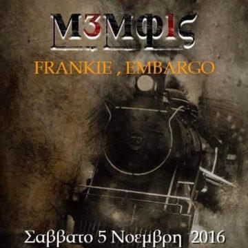 20161105 w/ M3mf1s